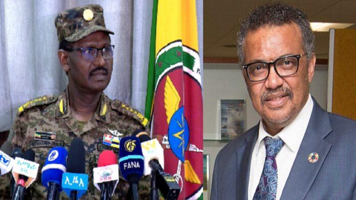 Etiopia OMS