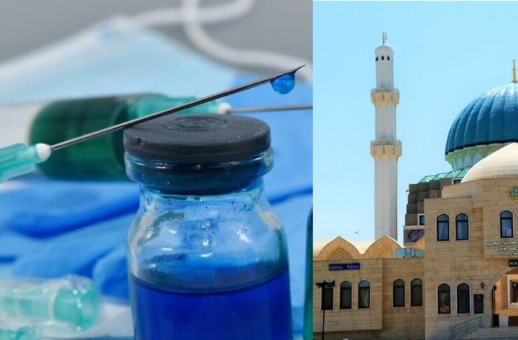 Vaccino Islam