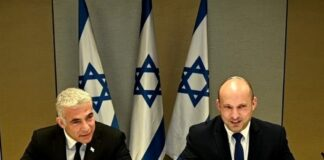 dopo Netanyahu