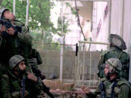 Israele Shin Bet