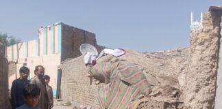 Pakistan terremoto